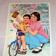 "Vintage 1982 China Propaganda 30"" Poster Mother & Child Blooming Spring"