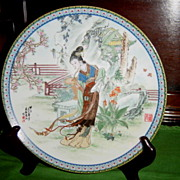 Tai-yu, Beauties of the Red Mansion Limited Edition Collector Plate #7