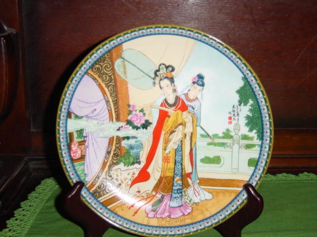 Yuan-chun #2 Beauties of the Red Mansion Collector Plate