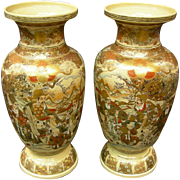 Japanese Satsuma pair of Vases