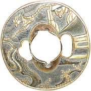 Japanese Sword Guard Tsuba