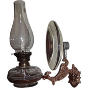 Economical Cast Iron Bracket Wall Arm  Oil Lamp with Flange Lip Burner & Chimney and complete 