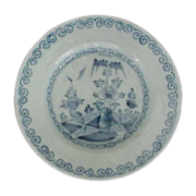 Shallow Dutch Delft Blue and White Bowl c.1700's