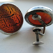 Vintage Silver Carved Carnelian Arabic Seal Screw Back Earrings