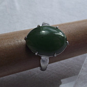 REDUCED Beautiful UNCAS Sterling & Jade Gemstone Ring, Size 6