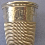 "Sterling Engraved Shot Glass/Thimble - ""Only A Thimble Full"""