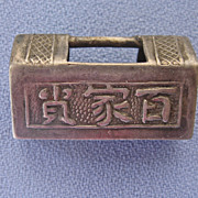 SALE Silver Antique CHINESE Lock - Signed
