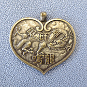 Large Pewter CHINESE Good Luck Heart Charm - Dragon