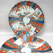 "Pr. Large 16"" 19th Cen. Japanese Imari Chargers, Chrysanthemums"