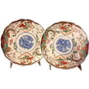 Pr. Japanese Imari Plates 8.5&quot; Plum Trees and Tsuru Cranes