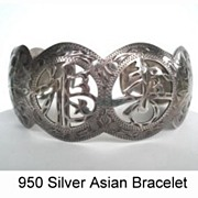 SOLD Exquisite Vintage 950 Sterling Engraved Asian Cuff Bracelet Cut-Out Symbols Characters Si
