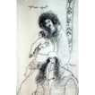 Outstanding Original Drawing by Theo Tobiasse, &quot;Couple Avec Enfant&quot; - Signed and Titled By Artist