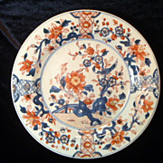 "SALE PENDING Antique Chinese ""Imari"" plate"