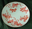 Wedgwood First Period Bone China Soup Plate Chinese Tigers Pattern