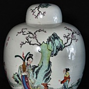 Japanese Lidded Ceramic Jar
