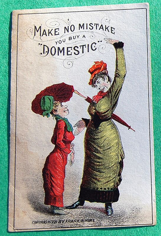 1880's Domestic Sewing Machine Co. Trade Card