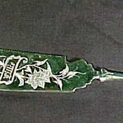 19th Century Silver Engraved Cake Knife Lillie