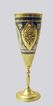 Russian Silver Niello Goblet  Gold & Silver High Quality