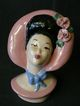 Kaye of Hollywood - California - &quot;Bust of Lady&quot; Wall Pocket/Vase