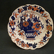 English Soft Paste Polychrome Plate w/Urn & Floral Design