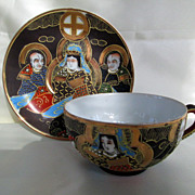 Moriage Lithopane Geisha Girl Teacup and Saucer