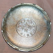 ZeeSung China Silver Dish with Coin: Dollar Year 3 (1911) Ch'ing Dynasty