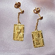 SALE 999.9  Karat Gold Chinese Horse and Character Earrings Pierced