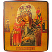 Russian Icon of the crowned Holy Mother of God, holding the little Jesus, Russia, 19th century