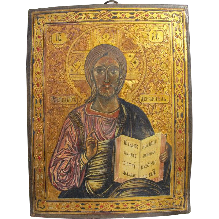 Antique Russian Icon depicting Christ Pantocrator, 19th century