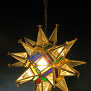 5942 Multi-colored Star Globe c1920