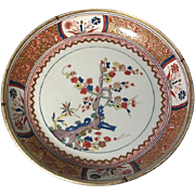 Large 19th c. Spode Imari Porcelain 282 Kakiemon Bowl - 1810