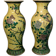 Fine Pair Chinese Export Porcelain Famille Jaune Baluster Shaped Vases 19th century