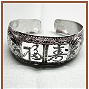 SALE PENDING Japan 950 Sterling Niello Cuff Bracelet