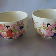 Two Japanese Ceramic Custard Cups
