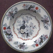 "SALE Antique Ashworth Ironstone Transferware 7 1/2"" Bowl, Oriental Vases & Florals, 1862-"