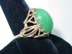 Fabulous Vintage 14k Gold Jade Ring with Spider Setting