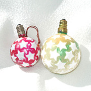 2 Embossed Star Balls Figural Milk Glass Christmas Light Bulbs