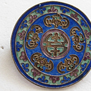 Vintage China Cloisonne Early Enameled BEAUTIFUL Brooch Pin