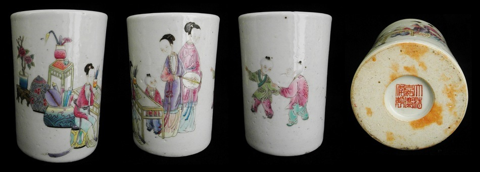 scgolars Brush Container Qing Dynasty