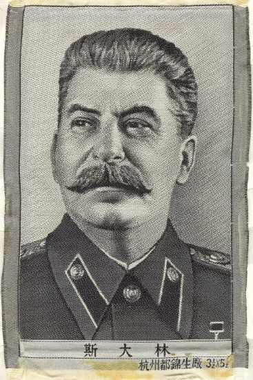 Joseph Stalin embroidery