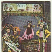 Chinese Actors: Vintage Postcard from Hongkong.