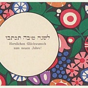 Wiener Werkst�tte Postcard. Hebrew Inscription.