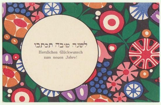 decorative Art Nouveau postcard