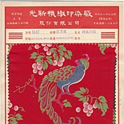 Old Chinese Pattern of Cloth. Parrots. Shanghai 1953