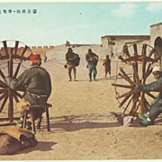 Mongolia: Workers on Wheels. Vintage Postcard