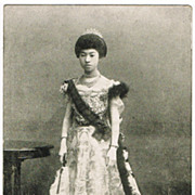 Japanese Empress Kojun vintage Postcard