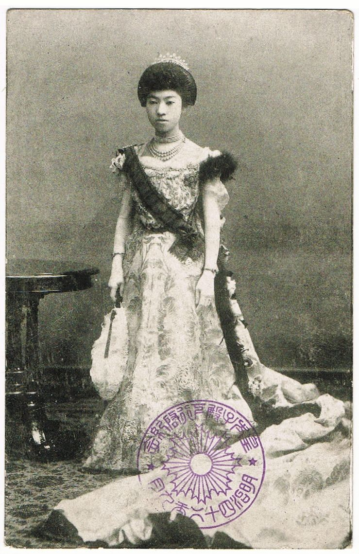 Japanese Empress Kojun Vintage Postcard From Curioshop On