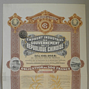 Republic China Government Industrial GOLD Bond 1914, 500 Francs