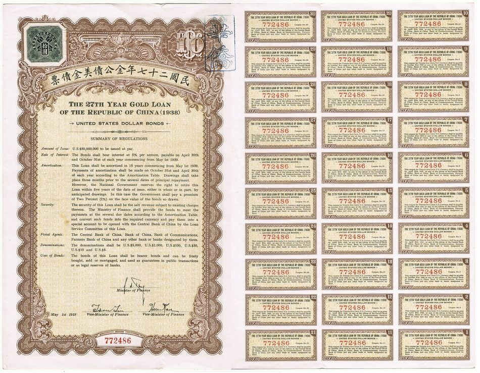 Chinese Gold Bond 1938