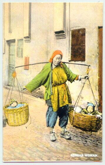 Old China: Beggar Woman selling Babies